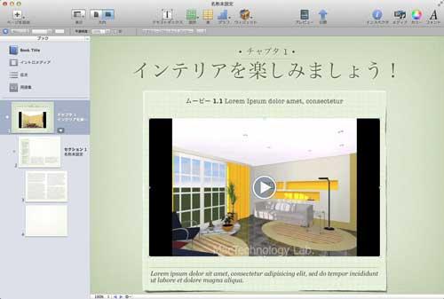 Live-Interior-3D_06.jpg