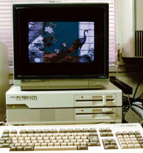 NECPC9801vm.jpg