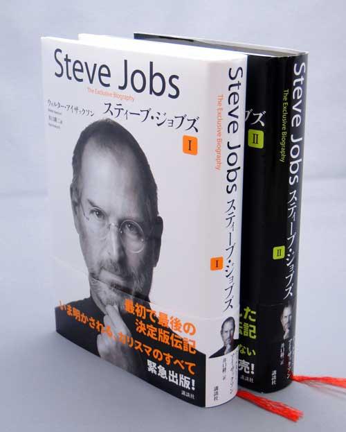 SJBook_WI.jpg