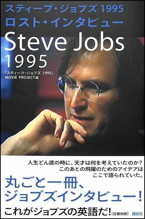 SJ_lostinterview_01.jpg