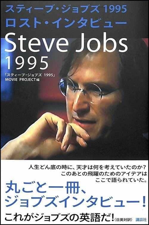SJ_lostinterview_01_20131011203309ec3.jpg