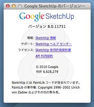 SketchUpiBookAuthour_00.jpg