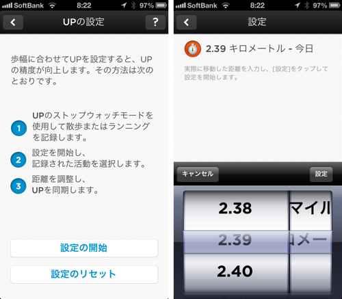 UP2_05.jpg