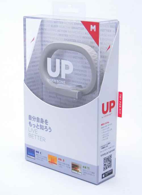 UP_01.jpg