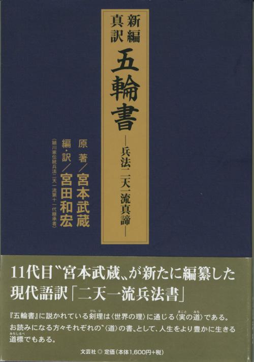 gorinsho_01.jpg