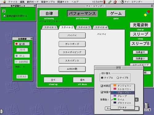 icommander_01_2013082613190324d.jpg