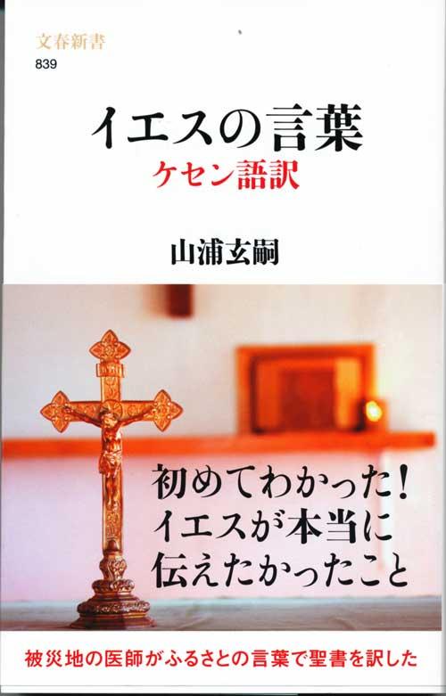 kesenyaku_03.jpg