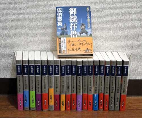 kotouji_01.jpg