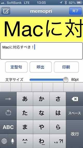 memopri_11.jpg