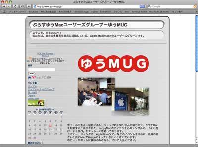 page4_blog_entry456_1.jpg