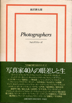 page5_blog_entry80_1.jpg