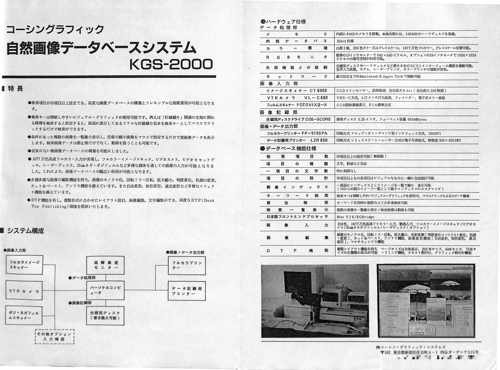tokyo_agreement_02.jpg