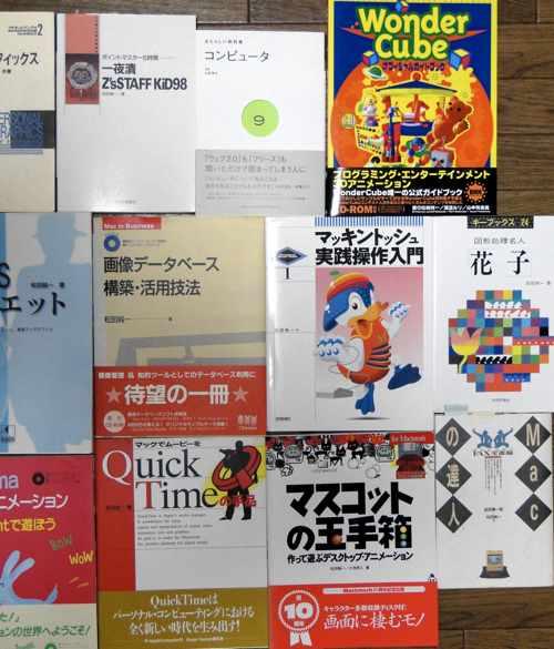 writingbooks.jpg