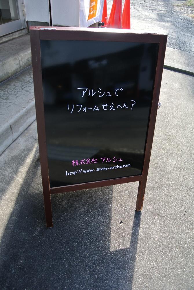 DSC_3905.jpg