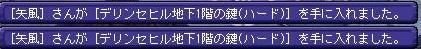 20130806213537895.jpg