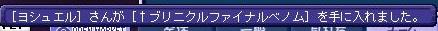 20130806213703199.jpg