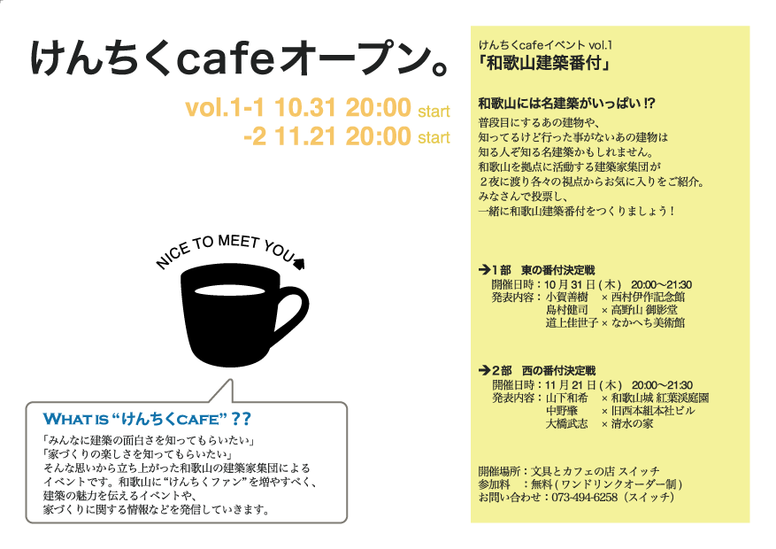 201310151203064a4.png