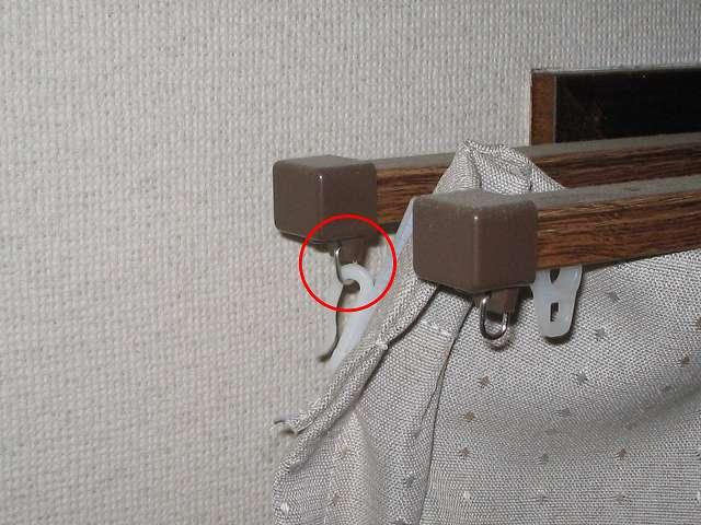 遮光カーテンとレースカーテンの側面の隙間を防ぐ方法(拡大)