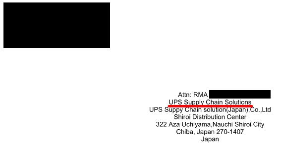 Seagate RMA 宛名ラベル - Mailing Label.pdf