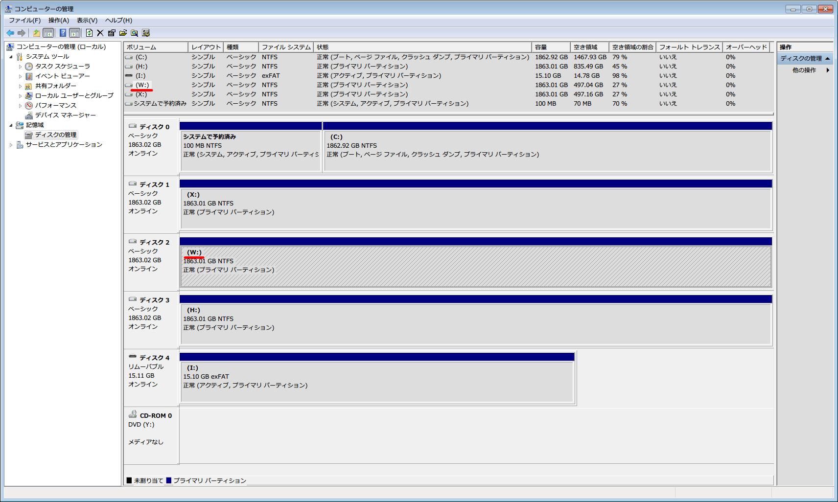 Windows 7 ディスクの管理画面 - ドライブ文字とパスの変更(C)... - 旧HDD ドライブレター変更後の確認