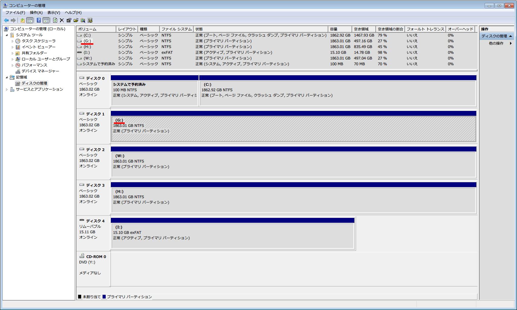 Windows 7 ディスクの管理画面 - ドライブ文字とパスの変更(C)... - 新HDD ドライブレター変更後の確認