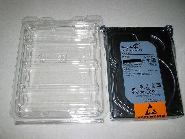 Seagate HDD RMA 静電気防止プラスチック・ケース(SeaShell) から HDD 取り出し