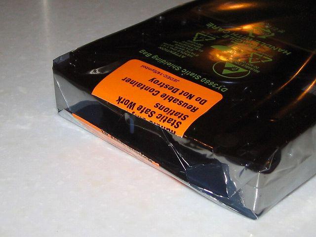 Seagate HDD RMA 静電防止袋 封入シールカット