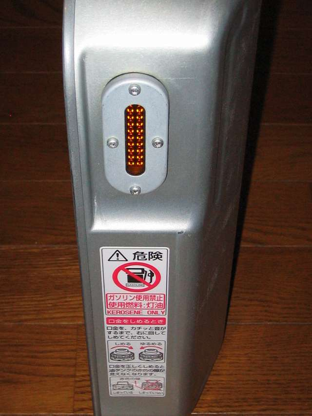 TOYOTOMI トヨトミ 石油ストーブ RS-S23C(B) 油タンク (気密油タンク・こぼれま栓付) 油量計