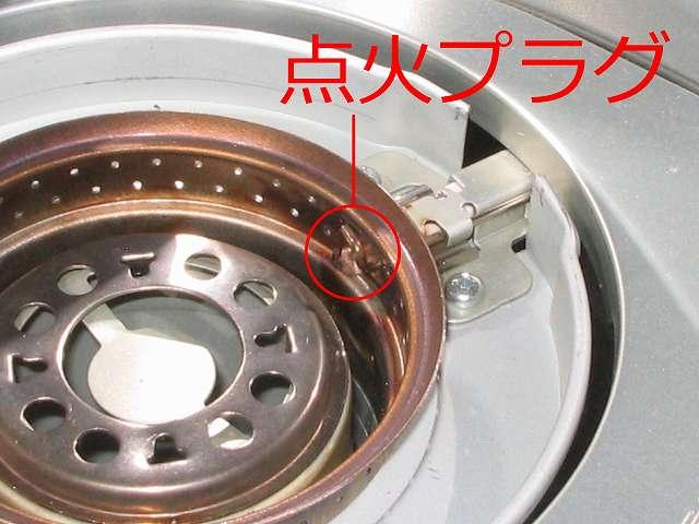 TOYOTOMI トヨトミ 石油ストーブ RS-S23C(B) しん調節器と点火プラグ