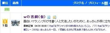 2013042700065744d.jpg