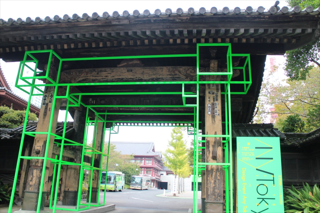 旧方丈門(黒門)_1