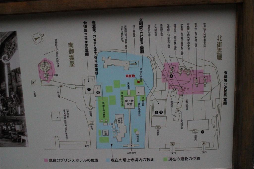 墓所の位置図
