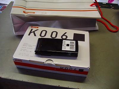 s400-P11060101.jpg