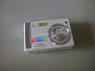 s400-P11090133.jpg