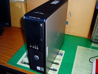 s400-P11112601.jpg