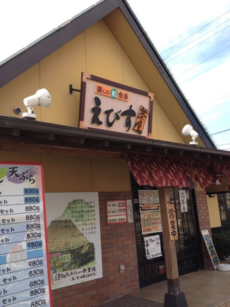 fc2blog_201212042253506ff.jpg