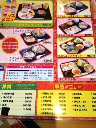 fc2blog_2012120422594369a.jpg