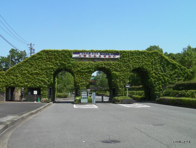第10期神戸ワインオーナーズクラブ(オリエンテーション)