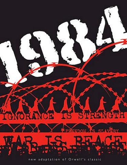 1984overture2.jpg
