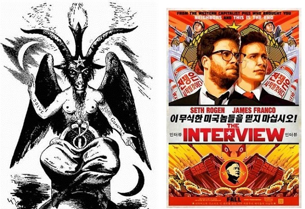 The-Interview-Baphomet2.jpg