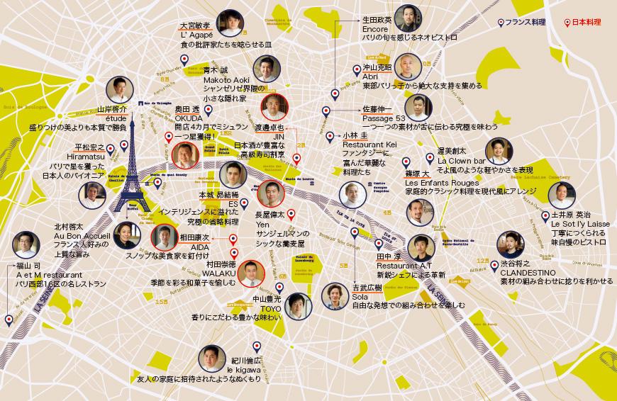 24-japanese-chef_01c.jpg
