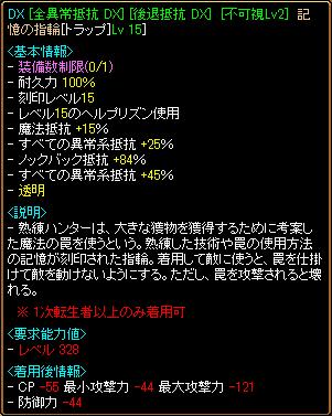 201412042217384db.png