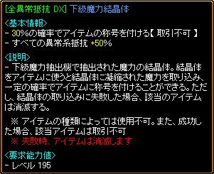 20141204223601ca0.png