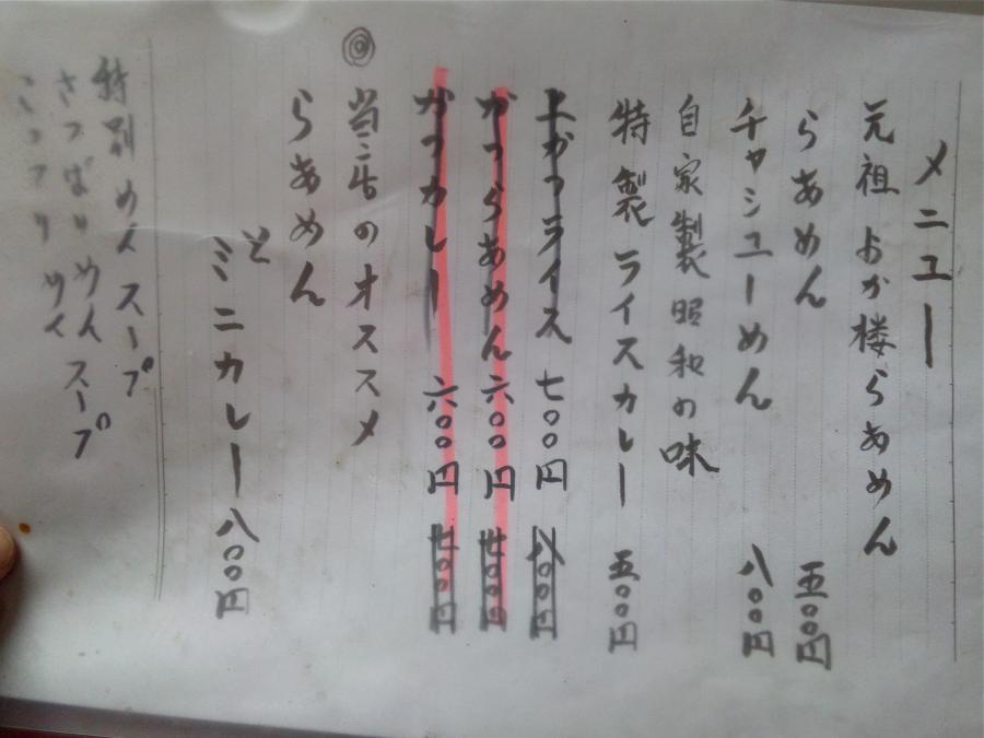 DSC_0026_convert_20130210175355.jpg