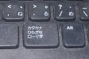 2013060201 Dell KeyBoard