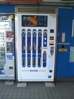 moblog_0b5a1278.jpg