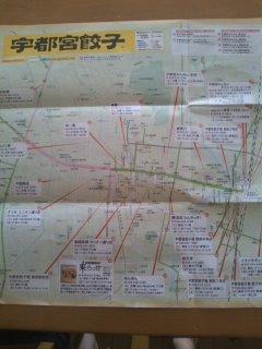 moblog_7f8a316c.jpg