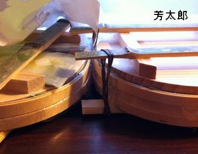 高芳の芳太郎 (4)
