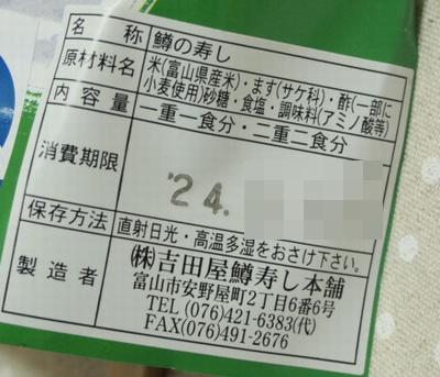 吉田や (1)