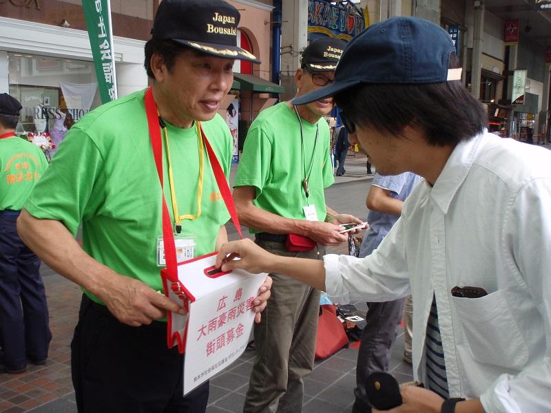 kumamoto260906-2.jpg
